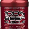 100% Beef Muscle гейнер от Scitec Nutrition