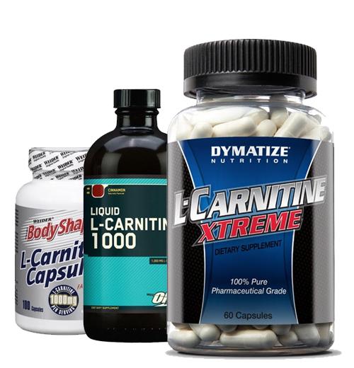 как принимать л-карнитин