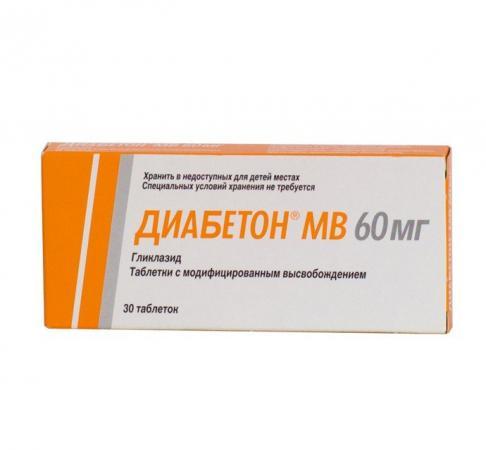 препарат повышающий давление