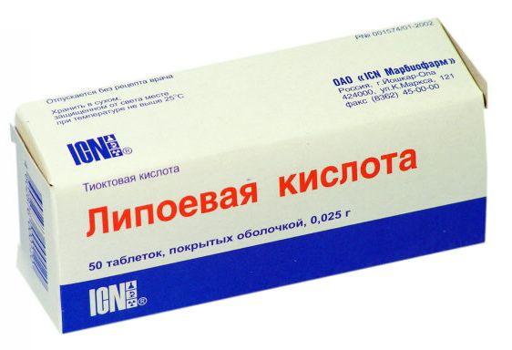 Бад doctor's best alpha lipoic acid (альфа-липоевая кислота.